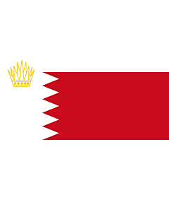 Drapeau: Royal Standard of Bahrain | Royal standard of Bahrain | العلم الملكي البحرين