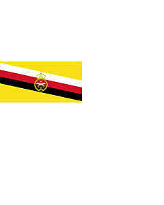 Drapeau: Naval Ensign of Brunei