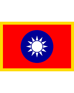 Drapeau: Standard of the President of the Republic of China