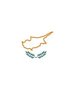 Drapeau: Cyprus  1960 | A flag of Cyprus in 1960 | Chipre em 1960