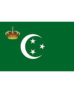 Drapeau: Royal Standard of Egypt  on land | Royal Standard on land  of the Kingdom of Egypt