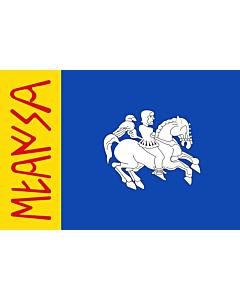 Drapeau: Mara | Mara-Zaragoza-Spain | Mara-Zaragoza