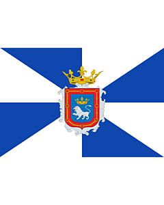 Drapeau: Pamplona  antigua 3 | Ciudad de Pamplona  Navarra-España  hasta 1923