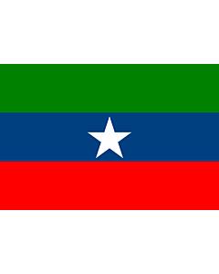 Drapeau: Ogaden | Ogaden  Western Somalia , Ethiopia | Ogaden, regione dell'Etiopia