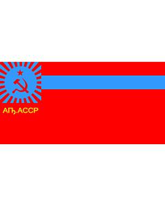 Drapeau: Abkhazian ASSR 1978