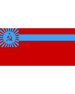 Drapeau: Georgian Soviet Socialist Republic | File of Georgian Soviet Socialist Republic | Republica Socialista Soviética da Geórgia | საქართველოს სსრ-ის სახელმწიფო დროშა | Флаг Грузинской ССР | Прапор Грузинської РСР