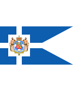 Drapeau: Greek Royal Flag 1863 | The reported first Royal Standard of Greece, ca