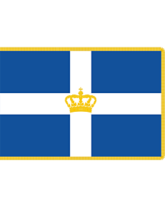 Drapeau: Hellenic Royal Flag 1935 | State Flag of the Kingdom of Greece with gold fringing as used during the Glücksburg dynasty  1935-1970