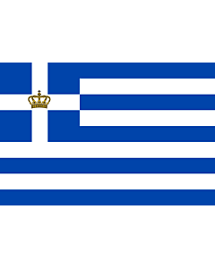 Drapeau: Naval Ensign of the Kingdom of Greece