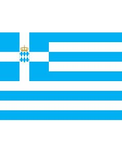 Drapeau: Naval Ensign of the Kingdom of Greece 1833