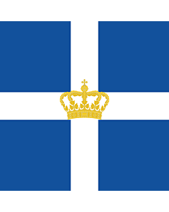 Drapeau: Naval Jack of Kingdom of Greece