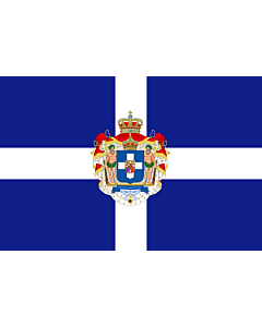 Drapeau: Personal flag of King George I of Greece | Personal flag of King George of Greece