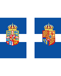Drapeau: Personal flag of Queen frederica of Greece | The Personal flag of Queen consort Frederica of Greece