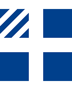 Drapeau: Naval rank flag of the Prime Minister of Greece