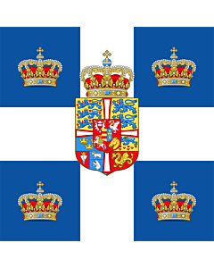 Drapeau: Royal Standard of the Kingdom of Greece  1936-1967 | Royal Standard of the Kingdom of Greece