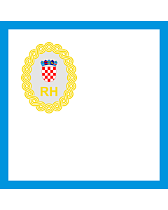 Drapeau: Predsjednika Vlade RH | President of the Government of the Republic of Croatia | Präsidenten der Regierung der Republik Kroatien | Per il Presidente del Governo della Repubblica di Croazia | Predsjednika Vlade Republike Hrvatske