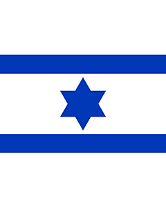 Drapeau: Israel  1948 | Variant of the Flag of Israel used in 1948 before the modern flag was adopted | والبديل من علم اسرائيل في ٥٧٠٨  ١٣٦٧ | וריאציה על דגל ישראל בשנת ה׳תש״ח