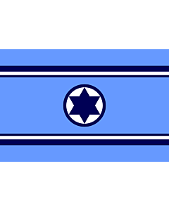 Drapeau: Israeli Air Force