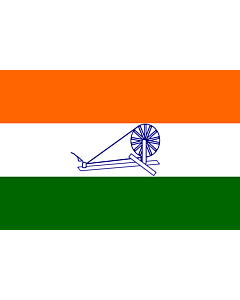 Drapeau: 1931 Flag of India | Adopted by the Indian National Congress in 1931. First hoisted on 1931-10-31