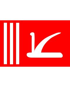 Drapeau: Jammu-Kashmir | State of Jammu and Kashmir | Bundesstaates Jammu und Kashmir | Флаг Джамму и Кашмира