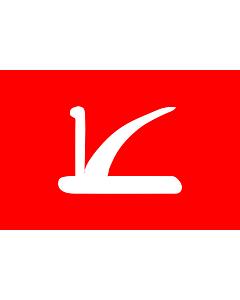Drapeau: JKNC | Jammu and Kashmir National Conference