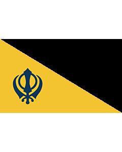 Drapeau: Punjab