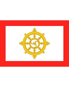 Drapeau: Sikkim monarchy