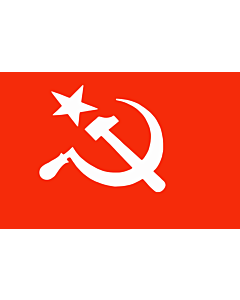 Drapeau: SUCI | Official flag of the Socialist Unity Centre of India as per its constitution