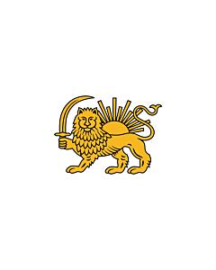 Drapeau: Fath Ali Shah | Persian diplomatic flag introduced by Fath Ali Shah