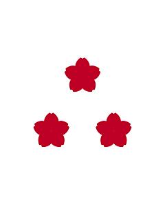 Drapeau: Marque de le Vice-amiral de la Force maritaime d autodéfense japonaise