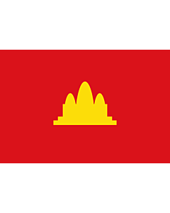 Drapeau: Democratic Kampuchea