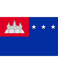 Drapeau: République khmère