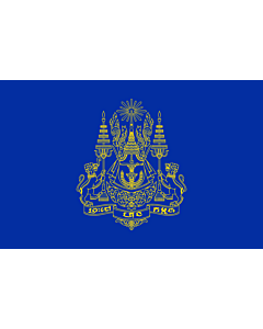 Drapeau: Royal Standard of the King of Cambodia