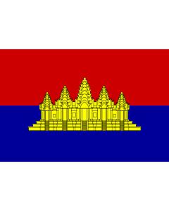 Drapeau: L État du Cambodge  1989-1993