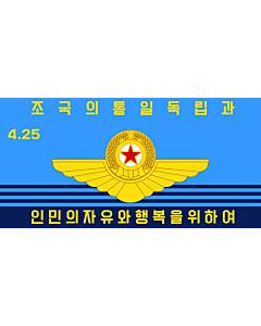 Drapeau: Korean People s Army Air Force | North Korean Air Force | 조선인민군 항공병와 방공부대의 군기 | 朝鲜人民军航空兵和防空部队军旗 | 朝鮮人民軍航空兵和防空部隊軍旗