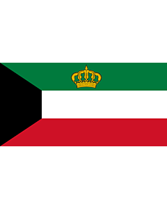 Drapeau: Standard of the Emir of Kuwait