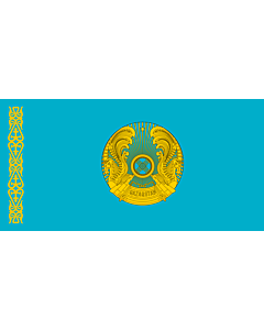 Drapeau: President of Kazakhstan | Standard of the President of Kazakhstan | Қазақстан президентінің байрағы | Штандарт президента Казахстана