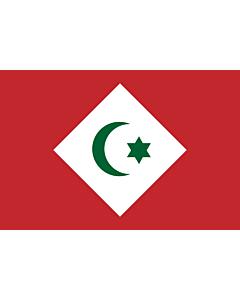 Drapeau: République du Rif