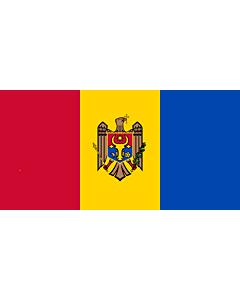 Drapeau: Moldova, reverse | Republicii Moldova, revers