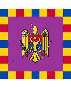 Drapeau: President of Moldova | Standard of the President of Moldova | Stindardul Preşedintelui Republicii Moldova | Штандарт Президента Молдови