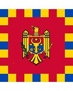 Drapeau: President of the Parliament of Moldova | Stindardul Preşedintelui Parlamentului Republicii Moldova