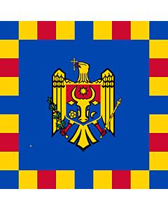 Drapeau: Prime Minister of Moldova | Standard of the Prime Minister of Moldova | Stindardul Primului Ministru al Republicii Moldova | Штандарт Прем'єр-міністра Молдови