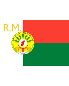 Drapeau: Presidential Standard of Madagascar