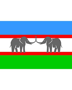 Drapeau: CANU | Caprivi African National Union of the Free State of Caprivi Strip/Itenge