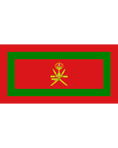Drapeau: Royal Standard of Oman | Standaard van de Sultan