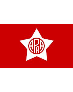 Drapeau: APRA | American Popular Revolutionary Alliance - Peruvian Aprista Party | Alianza Popular Revolucionaria Americana - Partido Aprista Peruano | APRA-p unanchan