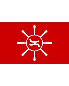 Drapeau: Philippine revolution flag magdalo alternate | Magdalo Katipunan faction of Cavite