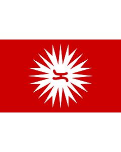 Drapeau: Philippine revolution flag magdiwang | Magdiwang Katipunan faction of Cavite
