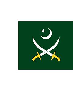 Drapeau: Pakistani Army | Pakistan Army