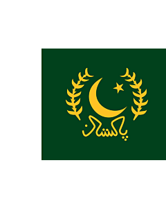 Drapeau: President of Pakistan | The   version of http //en | Predsjednika Pakistana